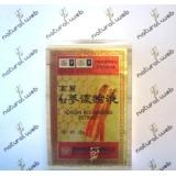 Ginseng Rosso Coreano Estratto | Potente Energizzante